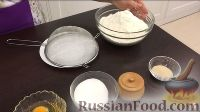 Фото приготовления рецепта: Американские пончики (донаты), покрытые шоколадом - шаг №2
