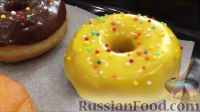 Фото приготовления рецепта: Американские пончики (донаты), покрытые шоколадом - шаг №20