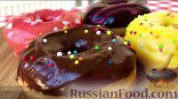 Фото приготовления рецепта: Американские пончики (донаты), покрытые шоколадом - шаг №21