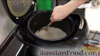 Фото приготовления рецепта: Постные голубцы с грибами - шаг №1
