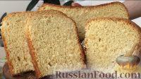 Фото к рецепту: Хлеб с кукурузной мукой