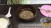Фото приготовления рецепта: Хлеб с кукурузной мукой - шаг №1
