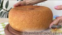 Фото приготовления рецепта: Хлеб с кукурузной мукой - шаг №10