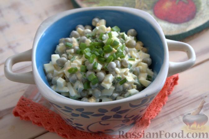 Салат из свинины с горошком яйцами