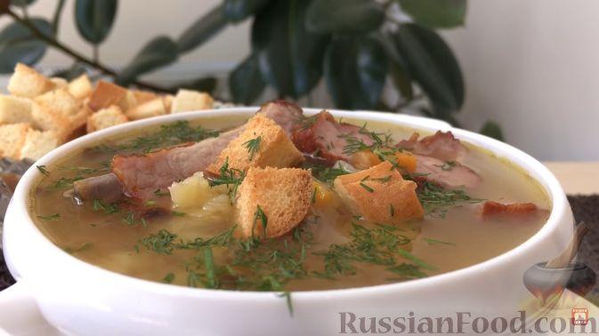 гороховый суп рецепт с видео
