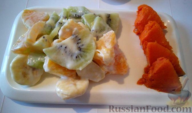 Фото приготовления рецепта: Сдобные пирожки с яблоками и тыквой - шаг №1