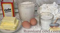 """Фото приготовления рецепта: Печенье """"Гусиные лапки"""" - шаг №1"""