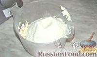 """Фото приготовления рецепта: Печенье """"Гусиные лапки"""" - шаг №3"""