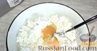 """Фото приготовления рецепта: Печенье """"Гусиные лапки"""" - шаг №4"""