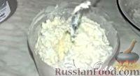"""Фото приготовления рецепта: Печенье """"Гусиные лапки"""" - шаг №5"""