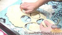 """Фото приготовления рецепта: Печенье """"Гусиные лапки"""" - шаг №7"""