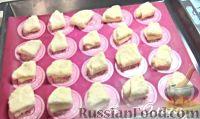 """Фото приготовления рецепта: Печенье """"Гусиные лапки"""" - шаг №8"""