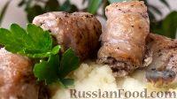 Фото к рецепту: Мясные пальчики из свинины (крученики)