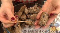Фото приготовления рецепта: Мясные пальчики из свинины (крученики) - шаг №12