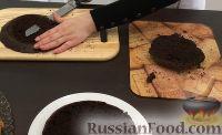 """Фото приготовления рецепта: Торт """"Кудрявый мальчик"""" - шаг №14"""