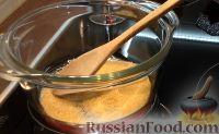 Фото приготовления рецепта: Клюквенный соус - шаг №2