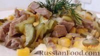 Фото к рецепту: Салат с телятиной