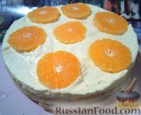 """Фото к рецепту: Апельсиновый торт """"Цитрусовое наваждение"""""""