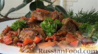 Фото к рецепту: Мясо с овощами, тушенное в пиве