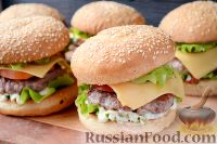 Фото к рецепту: Классический американский бургер