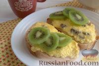 Фото к рецепту: Бутерброды «Ленивые ватрушки»