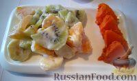 Фото к рецепту: Фруктовый салат с сельдереем, тыквой и йогуртом