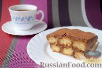 """Фото к рецепту: Торт """"Тирамису"""" шоколадный"""