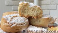 Фото к рецепту: Рассыпчатое печенье