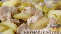 Фото к рецепту: Куриная грудка с яблоками