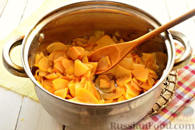 Фото приготовления рецепта: Варенье из японской айвы - шаг №8