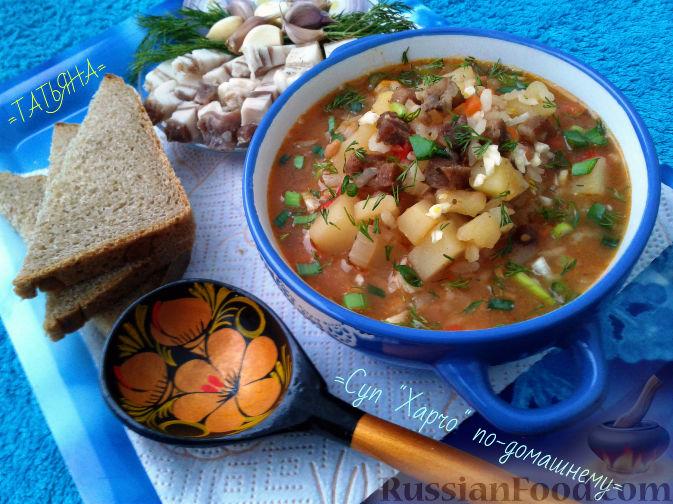 Харчо — суп из говядины