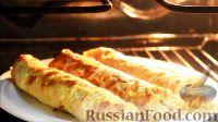 Бризоль рецепт пошагово в духовке