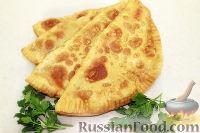 Фото к рецепту: Крымские чебуреки, хрустящие и сочные