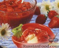Фото к рецепту: Клубничный соус с ревенем (к мороженому)