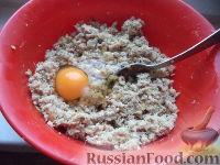 Фото приготовления рецепта: Картопляники с мясом - шаг №9