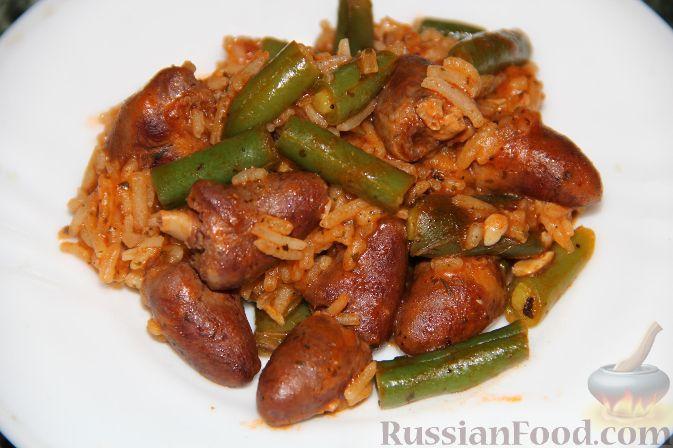 Рецепт Куриные сердечки с рисом и зеленой фасолью
