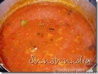 Фото приготовления рецепта: Консервированные баклажаны с овощной икрой и сливами - шаг №3