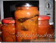 Фото приготовления рецепта: Консервированные баклажаны с овощной икрой и сливами - шаг №5