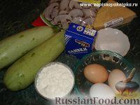 Фото приготовления рецепта: Рулет из кабачков - шаг №1