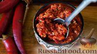 Фото к рецепту: Аджика абхазская