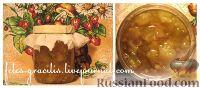 Фото к рецепту: Варенье из кабачков