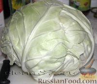 Фото приготовления рецепта: Квашеная капуста - шаг №1