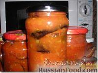 Фото к рецепту: Консервированные баклажаны с овощной икрой и сливами