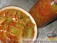 Фото к рецепту: Зеленые помидоры в аджике