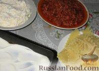 Фото приготовления рецепта: Лазанья - шаг №2