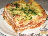 Фото приготовления рецепта: Лазанья - шаг №7