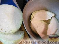 Фото приготовления рецепта: Капуста соленая по-корейски - шаг №1