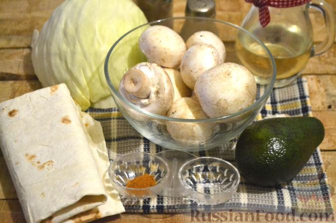 Фото приготовления рецепта: Рулет из лаваша с грибами и авокадо - шаг №1