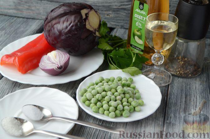 Фото приготовления рецепта: Новогодний салат «Календарь» - шаг №5