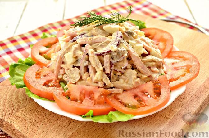 Салат кармен с курицей и ветчиной рецепт